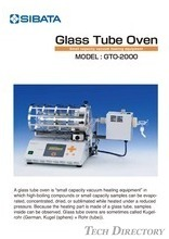 "Glass Tube Oven ""GTO-2000"""