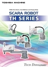SCARA ROBOT TH SERIES