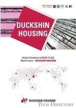 "DUCKSHIN HOUSING ""Products Catalog"""