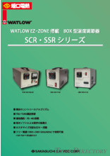 "【Control Equipment】Box Shaped Temperature Controller ""SCR・SSR Series"""