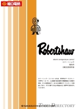 【Control Equipment】Robertshaw® Thermostat