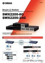 "Smart L2 Switch ""SWX2200-8G"""