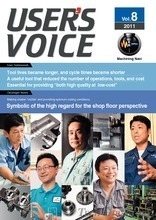 User's Voice vol.8