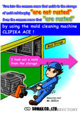Storing molds (anti-rust measures), Mold Maintenance Training Cartoon Series
