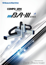 Cartesian Robot BA-III Series (digest catalog)