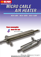 【Gas Heaters】Micro Cable Air Heater