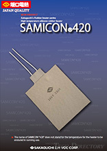【High-temperature Silicone Rubber Heaters】 Samicon 420