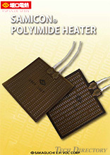 【Heaters for flat heating】 Samicon Polyimide Heaters