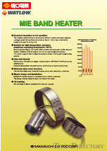 【Heaters for injection molding】Mineral Insulated Euronorm Band Heaters (MIE Band Heaters)