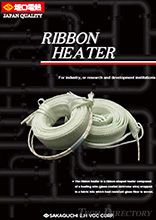 【Heaters for tubular form heating】Ribbon Heaters