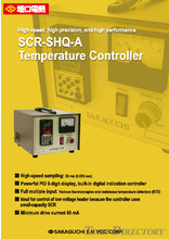 "【Control Equipment】Box Shaped Temperature Controller ""SCR-SHQ-A"""