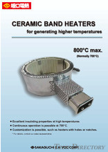 【High-Temperature Heaters】CERAMIC BAND HEATERS