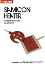 【Silicone Rubber Heaters】Samicon 230