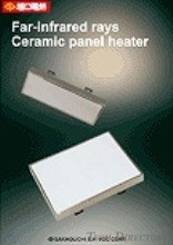 【Heaters】Infrared Ceramic Panel Heaters