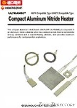 【Heaters】ULTRAMIC® Compact Aluminum Nitride Heaters