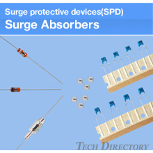 What is a Surge Absorber?  Mitsubishi Materials' Surge Absorbers / Surge Protective Device Components