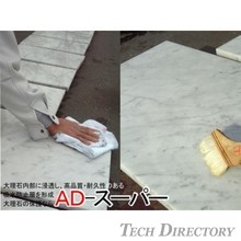 """AD-Super,"" water-resistant penetrating sealer for marble and other stone materials"